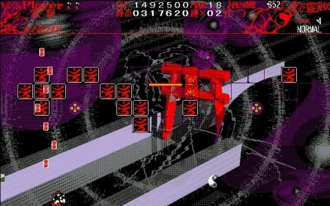 Screenshot de Touhou 01